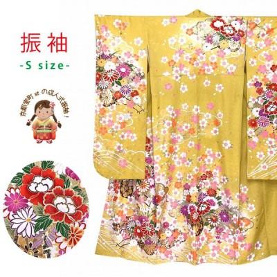 振袖 Sサイズ 正絹 刺繍入り 絵羽柄の振袖 成人式 お正月 結婚式 十三参りに「黄土色、花車」KES246