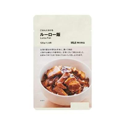 【3袋セット】無印良品 ごはんにかける ルーロー飯 120g(1人前)
