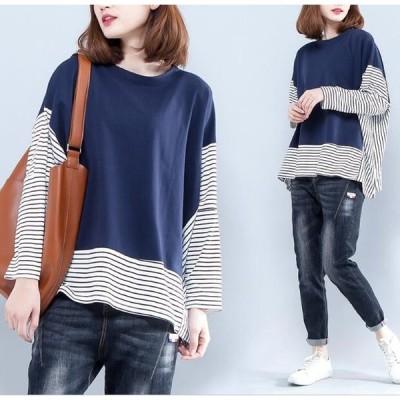 レディース レイヤード Tシャツ トップス カットソー 無地 新作 体型カバー ゆったり 50代 40代 60代 ファッション 長袖