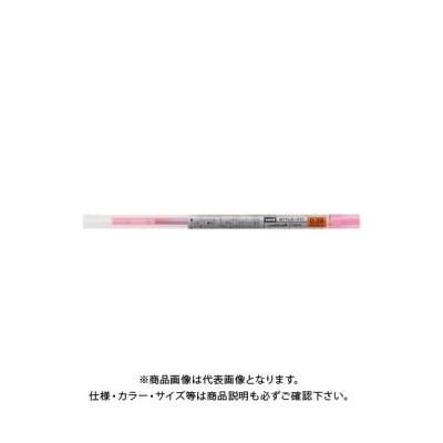 三菱鉛筆 スタイルフィット0.28替芯ローズピンク UMR10928.66