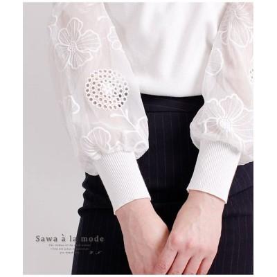 【サワアラモード】 花模様シースルー袖のニットトップス レディース ホワイト F Sawa a la mode