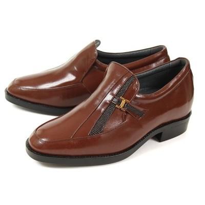 5cmUP シークレットシューズ 北嶋製靴(キタジマセイカ) スリッポンビジネスシューズ 635 ブラウン