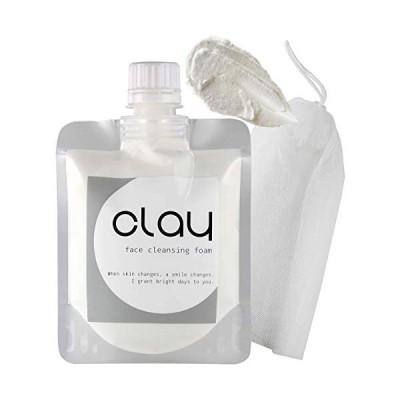 STAR'S クレイ 泥 洗顔 オーガニック 毛穴 黒ずみ 開き ザラ付き 用「 泡 ネット 付き」 40種類の植物エキス (Clay)