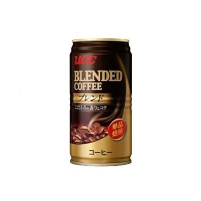 UCC ブレンドコーヒー 185g×2缶セット(1缶あたり50円税抜)