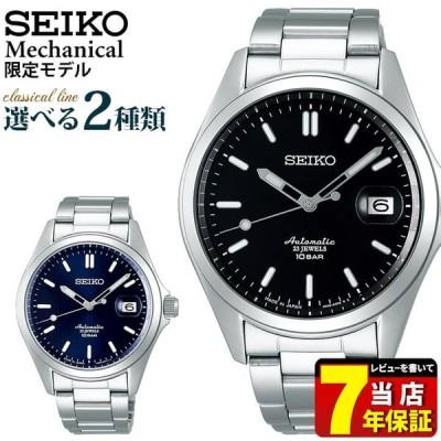 今治タオル付 ポイント最大10倍 Mechanical メカニカル Classic line クラシックライン SEIKO セイコー 限定モデル 自動巻き メンズ 腕時計 ブラック ネイビー
