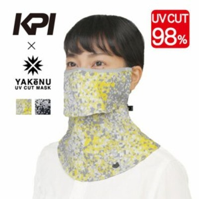 KPI×ヤケーヌ 日焼け防止専用UVカットマスク ヤケーヌフィットプリズム OWNKPI-FITPN 『即日出荷』