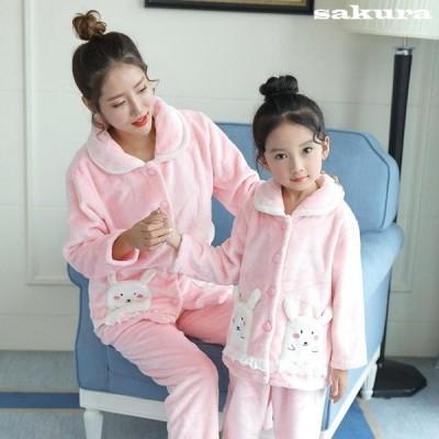 2020冬新作暖かい親子お揃いもこもこパジャマルームウェア上下セットかわいい冬用ウサギママキッズ寝巻き女の子部屋着子供服