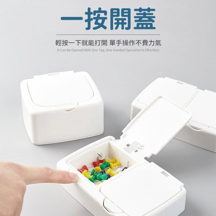 彈蓋式收納盒 桌上收納 收納 收納盒 按壓收納 彈蓋盒 收納小盒 小物收納 整理盒 收納整理盒 收納盒 整理盒 居家收納 【A6021】