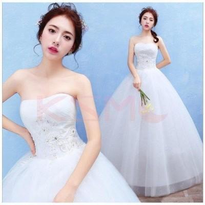 ウェディングドレス 結婚式  二次会 ホワイト  花嫁  ウェディング  プリンセスドレス  白ドレス  ロングドレス  披露宴   編み上げ  シンプルなデザイン