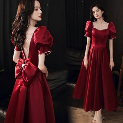 サテン イブニングドレス ワイン赤 ロングドレス 背開き リボン パフスリーブ 半袖 オシャレ パーティードレス プリンセス お姫様 結婚式 二次会ドレス Aライン
