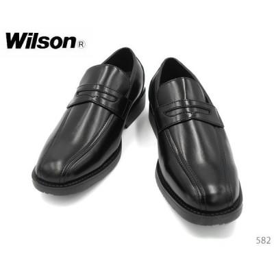 Wilson ウィルソン 582 黒 メンズ ビジネスシューズ 紳士靴 スリッポン