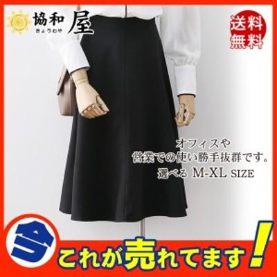 プリーツスカート Aラインスカート フレアスカート スーツ スカート フォーマルスカート レディース ひざ丈 上品 OL 通勤