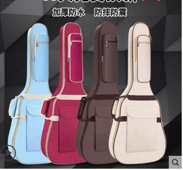 41寸吉他包加厚木吉他袋40寸民謠背包學生38寸琴包42寸防水雙肩包 童趣潮品