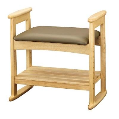 肘付きスツール ナチュラル 一人用腰掛け 椅子 ローチェア 棚付き 立ち上がる時便利  送料無料