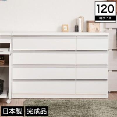 チェスト 幅120 4段 木製 スライドレール シンプル ホワイト 完成品