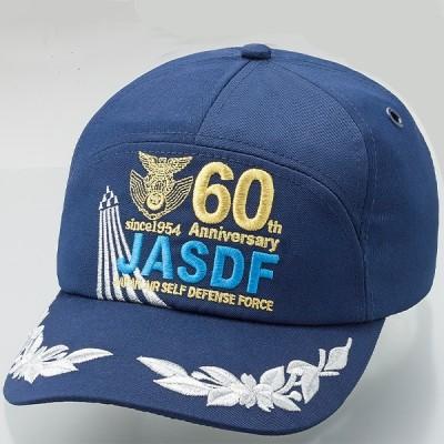 航空自衛隊60周年記念 限定キャップ シルバー メンズ ファッション雑貨