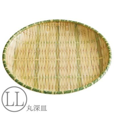 竹風メラミン製食器 丸深皿 LLサイズ 36cm ベーシック BMMD4