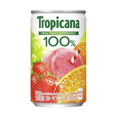 キリン トロピカーナ 100% フルーツブレンド ( 160g*30本入 )/ トロピカーナ
