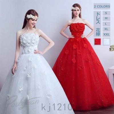 ウェディングドレス ワンピース ブライズメイドドレス 花嫁 結婚式 披露宴 体型カバー 白いドレス レッドドレス エレガンス フォーマル 大特売!おしゃれ