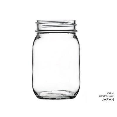 サービングジャー450<br>【450ml・保存容器・ガラス瓶・メイソンジャー風・サラダジャー・日本製】【trysワ】