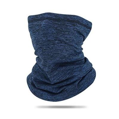 ネックウォーマー ネックガード 防寒 メンズ【裏起毛・360度保温防風】【息苦しくない・伸縮性抜群】フェイスカバー 防風 暖かい 柔らかい 通気性 速