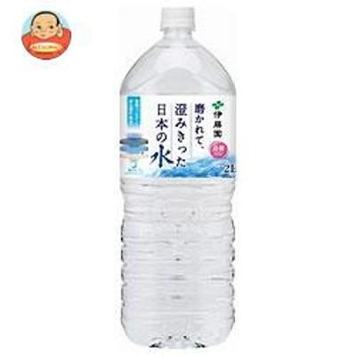 送料無料 【2ケースセット】伊藤園 磨かれて、澄みきった日本の水 2Lペットボトル×6本入×(2ケース)