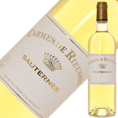 白ワイン フランス ボルドー カルム ド リューセック 2018 750ml 貴腐ワイン