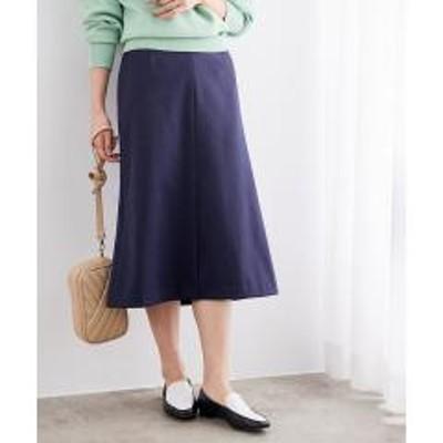 ロペサテンボンディングマーメイドスカート【お取り寄せ商品】