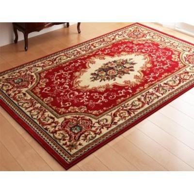 ラグ カーペット じゅうたん ラグマット マット ベルギー エジプト 200×250 3畳 レッド 赤 おしゃれ 厚手 子供 ふわふわ ふかふか