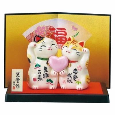 彩絵恋愛成就招き猫 屏風・台付き 猫の人形・ネコの置物・ねこの和雑貨