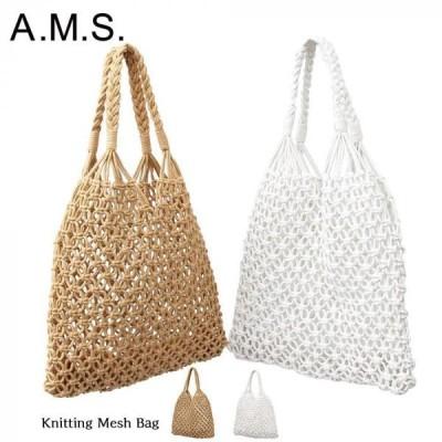 【A.M.S./エーエムエス】メッシュ素材で大人なこなれ感を演出できるざっくりと編み ナチュラル ニット メッシュバッグ