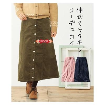 スカート ロング丈 マキシ丈 大きいサイズ レディース ストレッチ コーデュロイ ロング  73/76/80 ニッセン nissen
