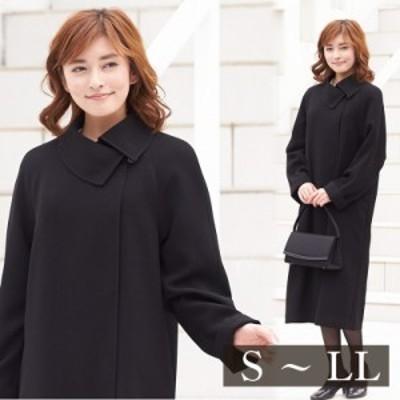 取り外し可能なキルトライナー付き アシメショール衿のコート(70717-5) ブラックフォーマル 喪服 | レディース 女性 フォーマル コート