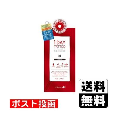 ■ポスト投函■K-パレット 1DAY TATTOO プロキャストザ アイライナー 01 アイスブラック