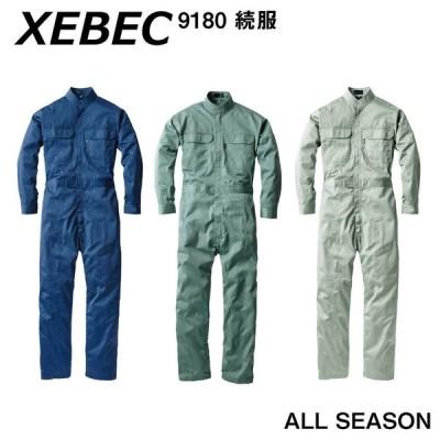 XEBEC 作業着 つなぎ 2Lサイズまで 9180