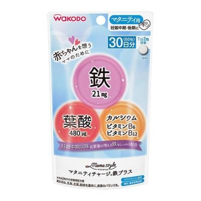 和光堂)ママスタイル マタニティチャージ鉄プラス 60粒(30日分)