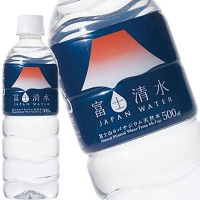 富士清水 JAPANWATER 500mlPET×24本[賞味期限:1年以上][送料無料]国産水 国産天然水 ミネラルウォーター 水 まとめ買い バナジウム 備蓄 飲料水 災