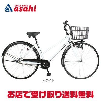 「あさひ」アフィッシュS BAA -J 27インチ 変速なし ダイナモライト シティサイクル 自転車