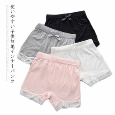 インナーパンツ 子供服 女の子 ショーツ 下着 ショートパンツ 肌着 ボトムス インナー 無地 レース付き 可愛い リボン付き 女児 ガールズ