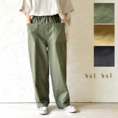 【SALE 40%OFF】【bul bul バルバル】(サンバレー sun valley) コットン ラミー キャンバス 製品染め シャム パンツ (bk4031207) パンツ