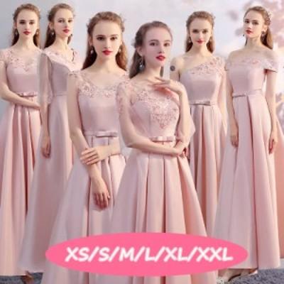 フォーマルドレス 結婚式ワンピース 大人エレガント 優雅 高級刺繍 イブニングドレス ロング丈ワンピ-ス 6タイプ ピンク色