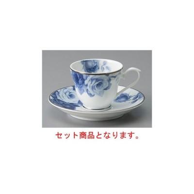 カップ&ソーサー オルフェウスデミタスC/S [D12.6 x 2cm]  料亭 旅館 和食器 飲食店 業務用