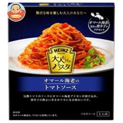 送料無料 ハインツ 大人むけのパスタ オマール海老のトマトソース 130g×10箱入