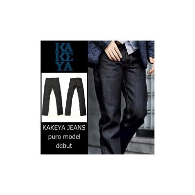 ジーンズ メンズ デニムパンツ レギュラー ストレート 日本製 リジット 特濃 ピュア インディゴ
