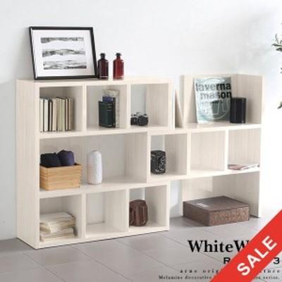 オープンシェルフ 白 3段 伸縮 ディスプレイラック ホワイト 本棚 ディスプレイシェルフ 鏡面仕上げ 家具 whitewood R+R 90-3