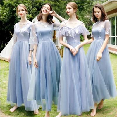 ブライズメイド 結婚式 大きいサイズ パーティードレス ロングドレス フォーマル 大人 上品 ウエディングドレス 発表会 忘年会 披露宴 20代 30代 40代 袖あり