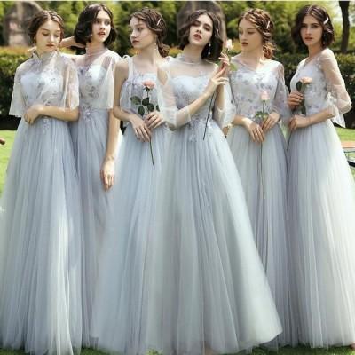 パーティードレス ブライズメイド 結婚式 大きいサイズ 袖あり ロングドレス ウエディングドレス 発表会 忘年会 披露宴 20代 30代 40代 フォーマル 大人 上品
