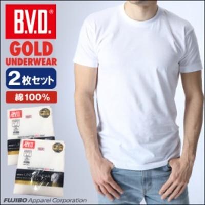 クルーネックTシャツ (M/L) 2枚組 メール便送料無料 B.V.D.GOLD M L BVD 綿100% 丸首 メンズ 男性 インナー gf923-2p