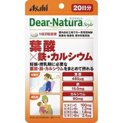 ディアナチュラスタイル 葉酸*鉄・カルシウム 20日分(40粒)[葉酸(ビタミンM)]