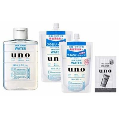 【限定】 uno(ウーノ) スキンセラムウォーター 男性用化粧水+詰め替え×2個+おまけ(フェイスカラークリエイター bbクリーム サシェ1個)